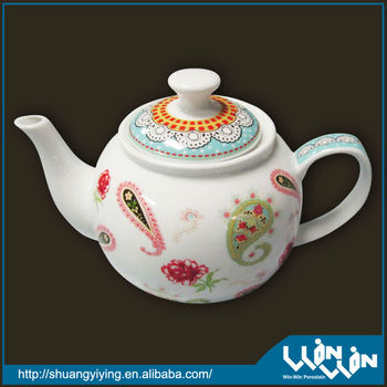 Colorful personalized tea pot design