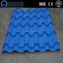 blue corrugated roof tile in high quality
