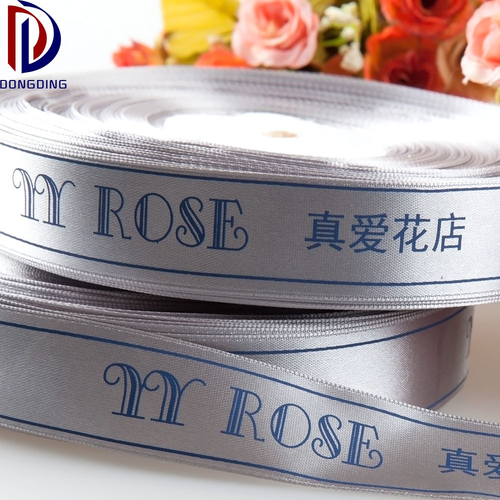 Boutique wholesale custom flower store ribbon ,2 cm printed wedding decoration/gift packing satin ribbon