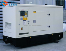 government project enclosure soundproof biogas generator set power plant 190kw 230VA
