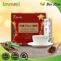 Novel Lose Weight Hazelnut Slimming Coffee