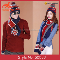 S2533 New Wholesale Unisex Winter Knitted