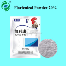 Chicken, Pig, Fish Use Florfenicol Powder 20%