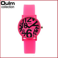 2015 oulm cheap, promotional silicon watch, silicone wristband watch wholesale