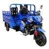 Hot Sale Cheap Three Wheel Motorcycle