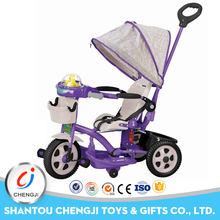 2016 hot sale new design european kids tricycle baby stroller 3 wheel
