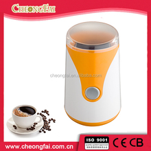 High Quality CE CB SASO Electric Appliances Electric Coffee Mill