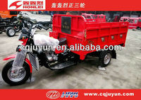 Carga tricycle made in China/Three Wheel Motorcycle/water cooling Engine tricycle HL300ZH-A03