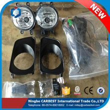 High Quality Black Fog Lights Sale for Toyota Corolla Axio 2008
