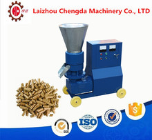 wood pellets machine/ flat die pellet mill/ complete wood pellet line price