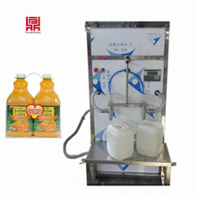 Semi automatic pure/ mineral water bottle filling machine/ liquid cleaner filler