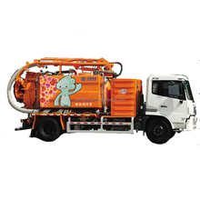 multi-function sewage suction vehicle for sale