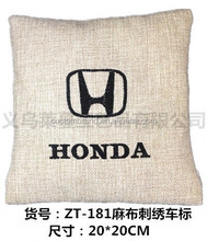 Embroidered logo Fragrance Bamboo Charcoal Bag Car Air Freshener