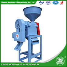WANMA5577 Best Selling Mini Rice Mill Project Report