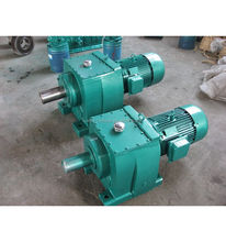 WR Series Coaxial Shaft Speed Reducer for plastic extrusion