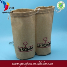 Customized Best-Selling bio-degradable jute bag