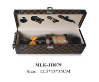 Popular hotsell small 1 bottle leather wine box