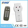 High quality German home appliance remote control switch for light