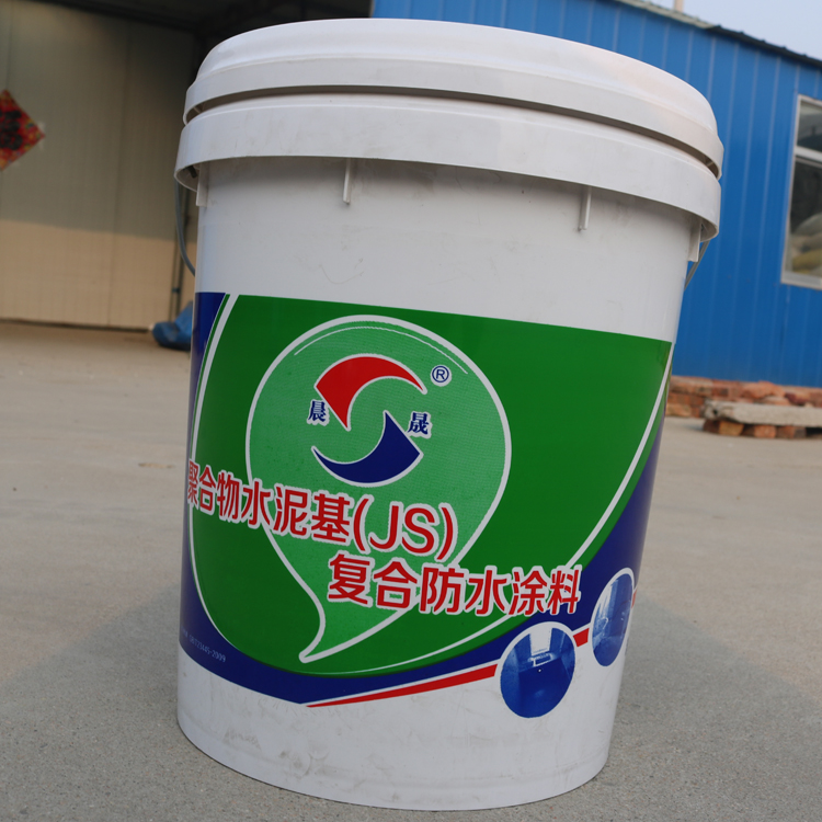 waterproof nano coating and urethane waterproofing coatings