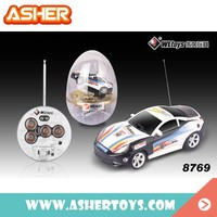 egg shaped 1:63 1 63 1/63 scale latest micro mini rc cars
