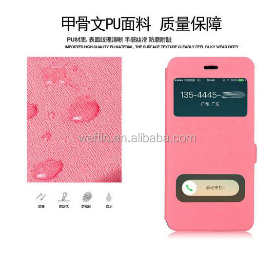 Professional factory supply leather phone case for apple phone cases