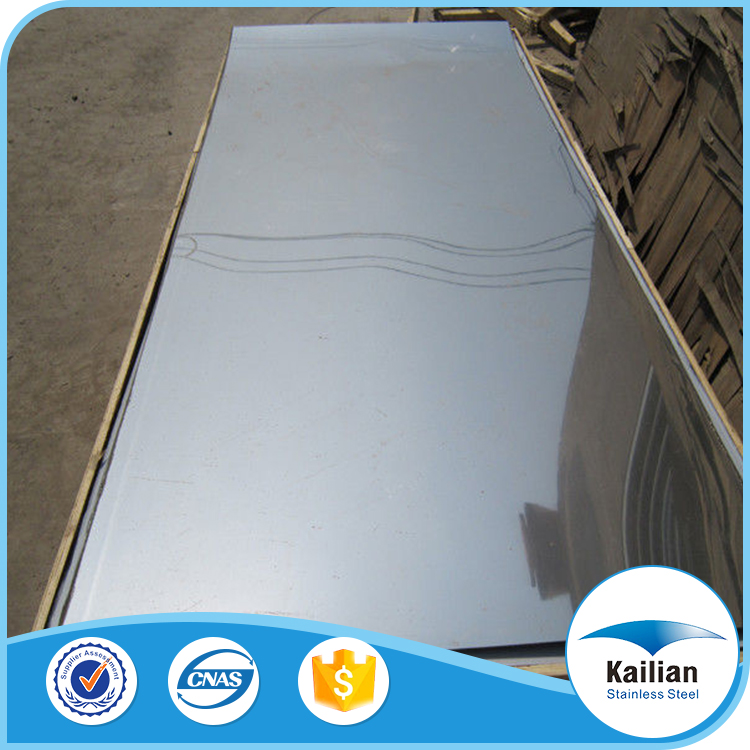 China wholesale stainless steel sheet 410/430