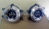 Japanese Car Parts for Toyota Prado