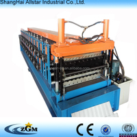 color steel galvanized metal sheet roof tile wall panel double layer roll forming machine