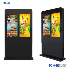 Professional lcd software small indoor digital screens 43Inch advertising display for market