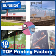 Cheap Showroom Wrap Images Flex fence Banner Design banner mesh outdoor digital printing_SCM0905