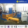 Metal Baler Machine Top Ejection Aluminum
