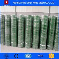 2016 rigid welded wire mesh fence panels specifications in 6 gauge