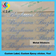 Professional custom thin film nickel brand name logo label sticker
