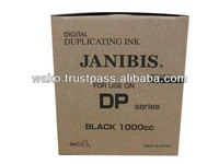 JANIBIS Brand WAKO CO.,LTD. Duplo 1000cc ink