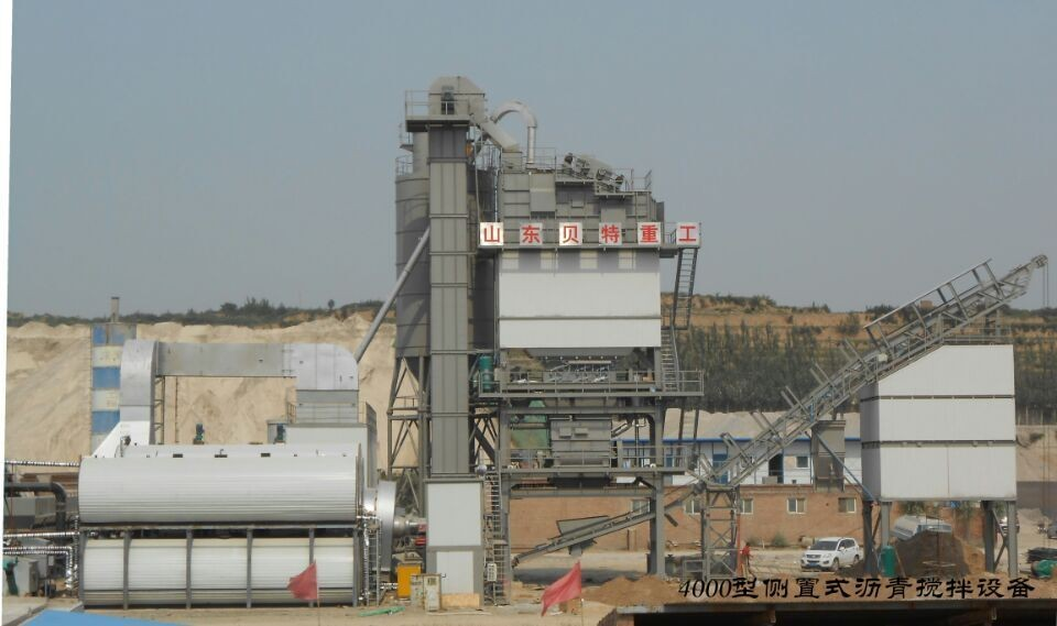 most powerful 320t/h Bitumen batching plant with ISO of China