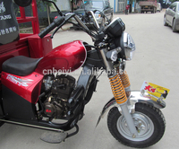 Three Wheel Motorcycle made in China/Cheap Cargo Tricycle