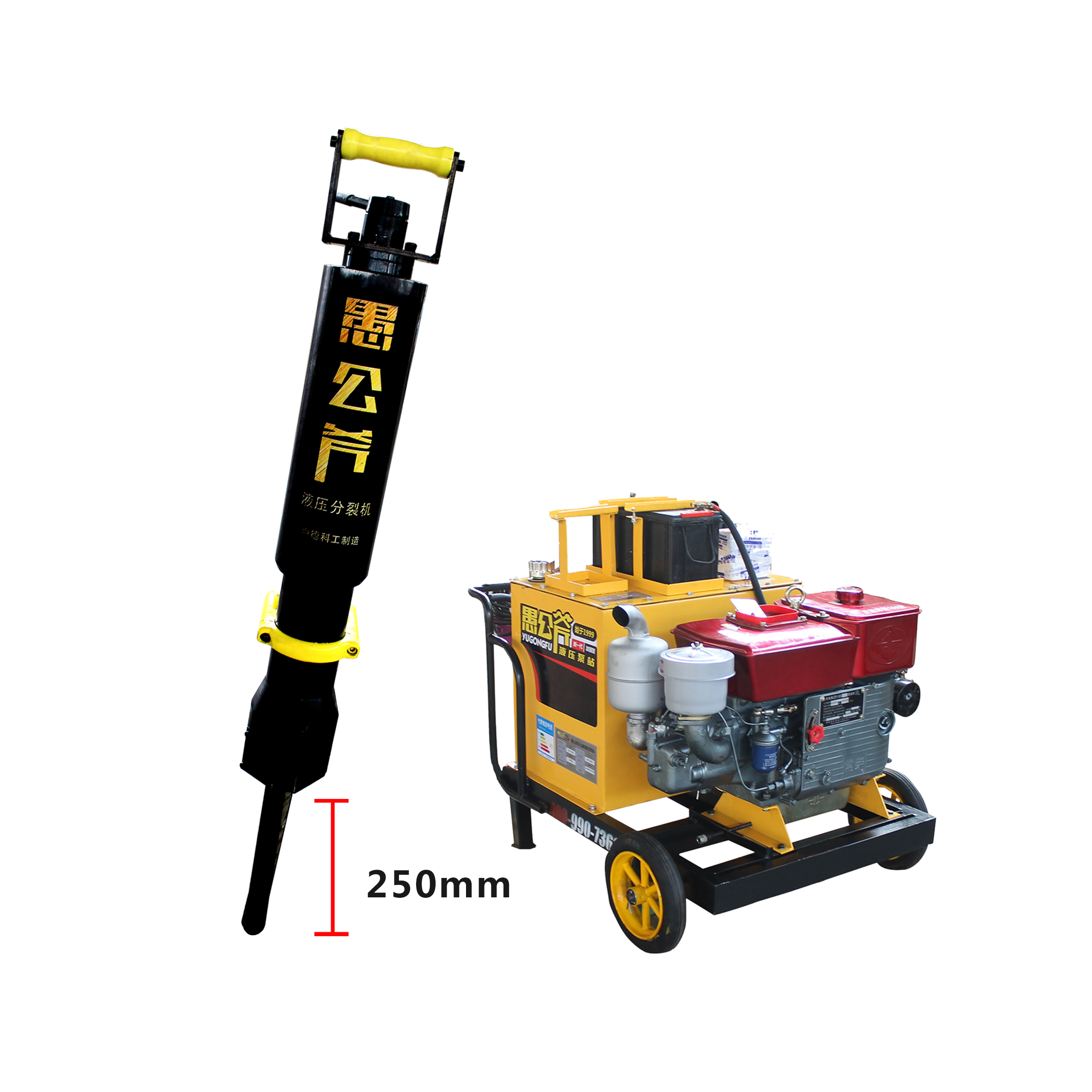 Portable hydraulic darda <strong>c12</strong> rock splitter for sale