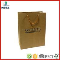 custom recycled printed brown kraft paper shopping bag gift bag (YC3072)