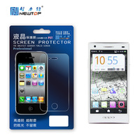 Factory Price Cell Phone accessories waterproof Screen Protector for Oppo U705T oem/odm