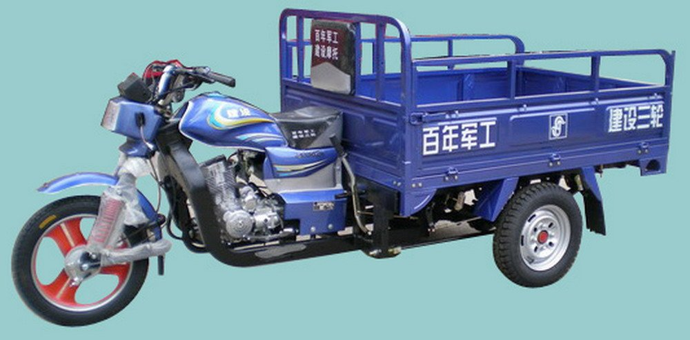 250cc 3 wheel motor trike,truck cargo tricycle