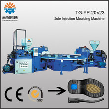 TPR and PU outsole injection machine injection shoe sole machine