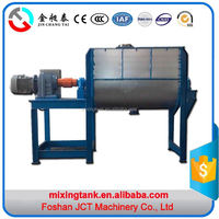 2016 spiral belt mixer for putty powder,ceramics,chemicals powder