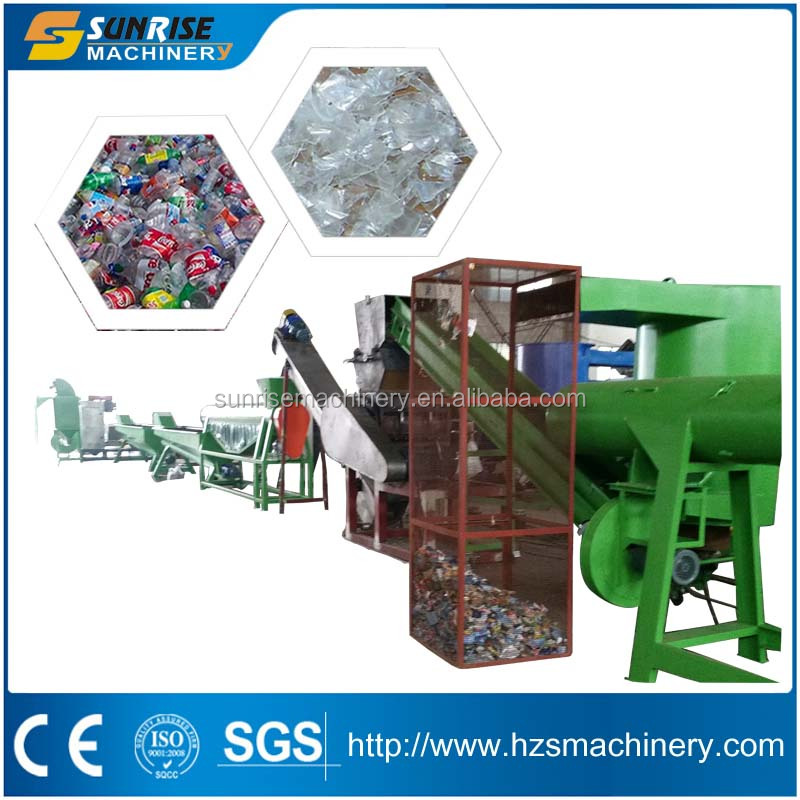 waste plastic recycling PP PE PET film bags bottle washing line/cost of plastic recycling machine/ plastic recycling plant