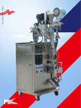 Used Coffee Packing Machine,Small Packaging Machine
