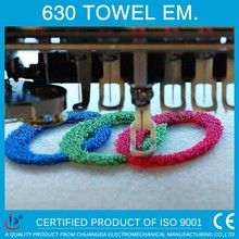 630 COMPUTERIZED TAJIMA TOWEL EMBROIDERY MACHINE USED FOR SALE COMMERCIAL