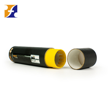 High-end Craft Paper Cylinder /Eco-friendly Essential Oil Packaging Tube Box/cylindrical gift box