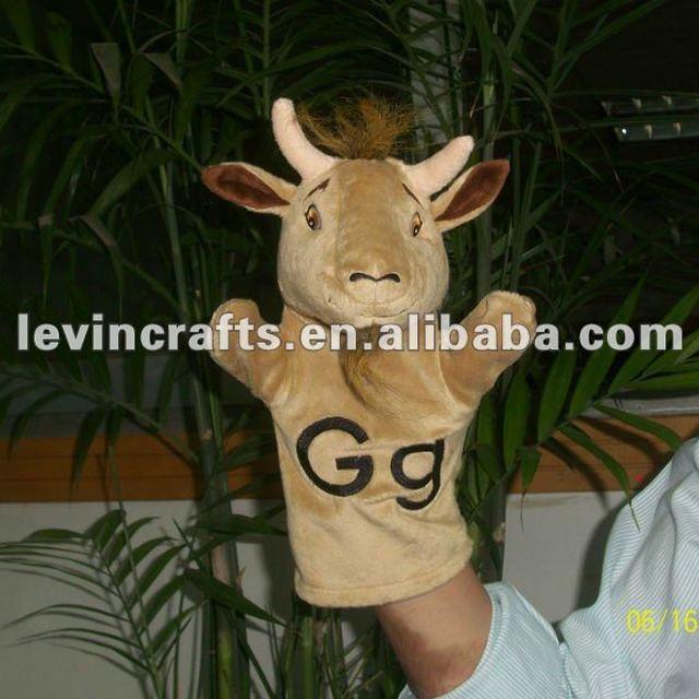 goat design hand puppet toy