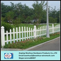 cheap price high quality decorative small pvc garden fence