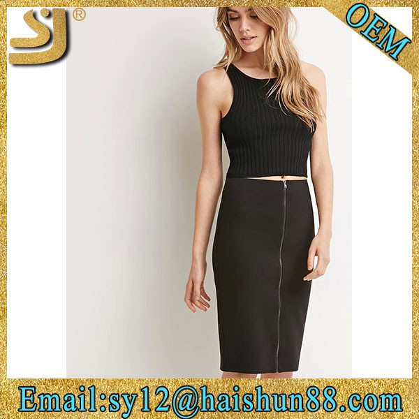 Sexy beautiful mature latest women skirt