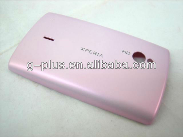 Back Cover Housing for Sony Ericsson Xperia Mini Pro SK17i Pink